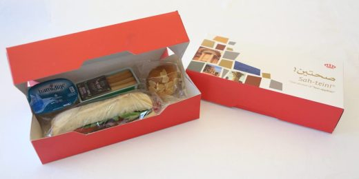 RoyalJordanianMeals-1280x640